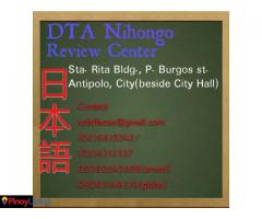 DTA Nihonggo Review Center