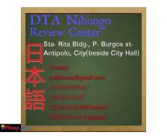 DTA Nihonggo Review Center