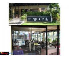 TONG KYUNG AM Restaurant