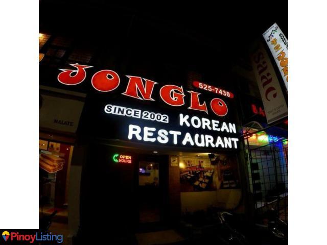 Jonglo Korean restaurant