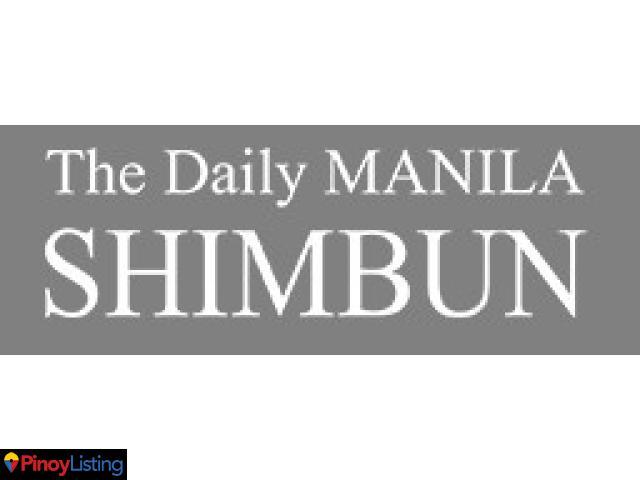 The Daily Manila Shimbun