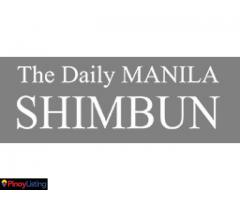 The Daily Manila Shimbun