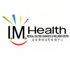 I.M. Health Medical, Dialysis & Wellness Center