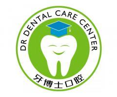 Dr. Dental Care Center
