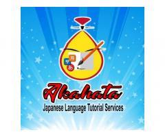 Akahata Japanese Language Tutorial Services
