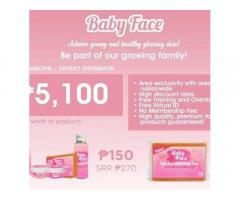 Baby skin beauty product