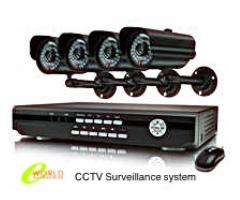 CCTV System - eWorld Enterprise