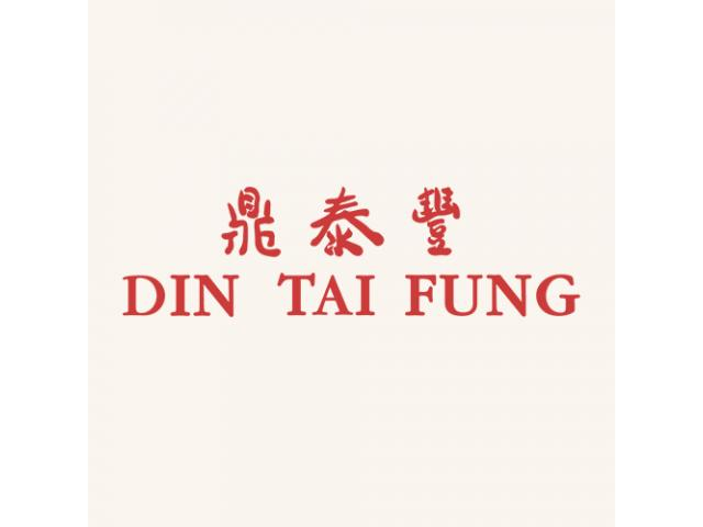 Din Tai Fung, BGC (Taguig, Philippines)