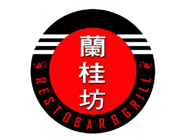 Lan Kwai Fong Chinese Cuisine