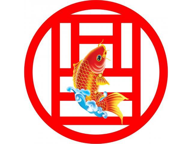 Fortune Mansion Seafoods Restaurant Inc.