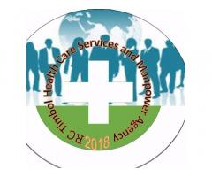 RC Timbol Healthcare Services