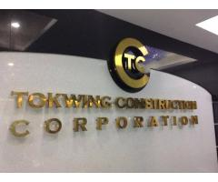 Tokwing Construction Corporation