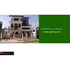 Real Estate in Nepal- Egriha