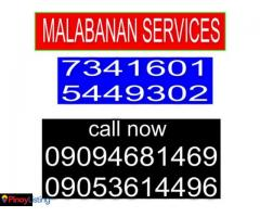 Malabanan siphoning and plumbing services 7341601/09053614496
