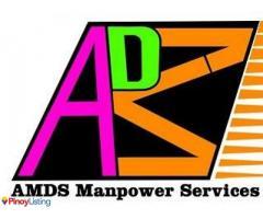 AMDS Manpower