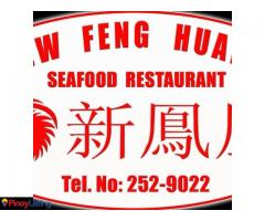 New Feng Huang Seafood Restaurant