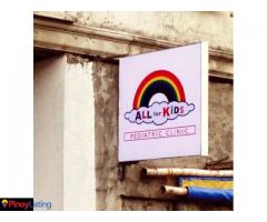 ALL for KIDS Pediatric Clinic