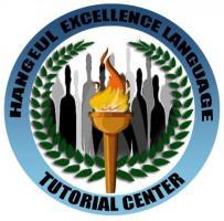Hangeul Excellence Language Tutorial Center